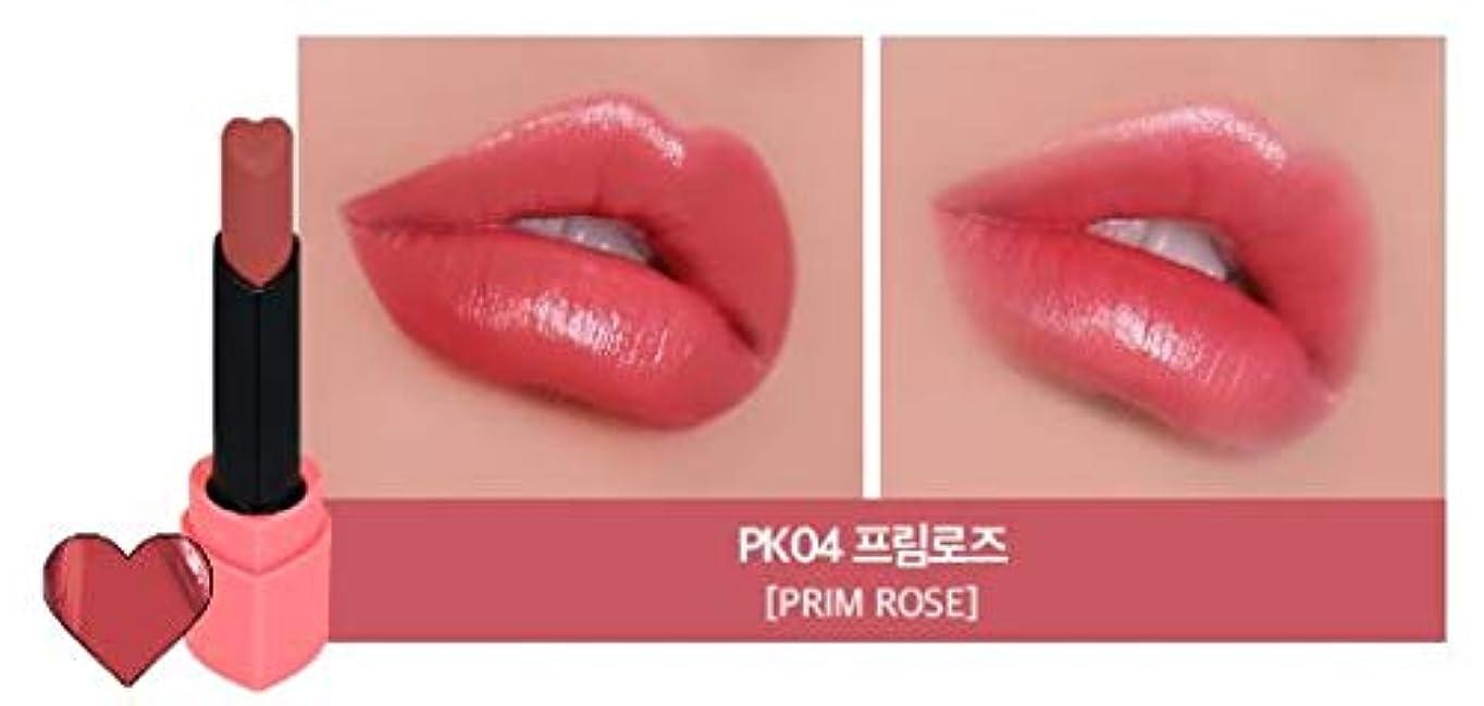 足枷排除ちらつき[Holika Holika] Heart Crush Lipstick 1.8g?Melting?/ハートクラッシュリップスティック1.8g?メルティング? (#5. PK04 Prim Rose) [並行輸入品]