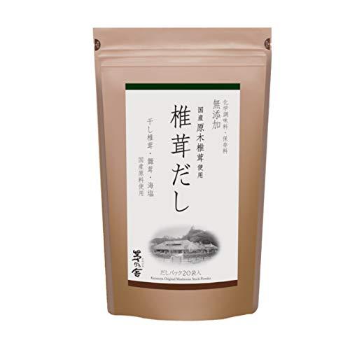 【茅乃舎】椎茸だし(8g×20袋)