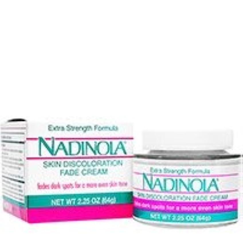 蘇生するまた明日ね蘇生するナディノラ ナディノラ 強力美白クリーム64g(10月末入荷予定) 3本