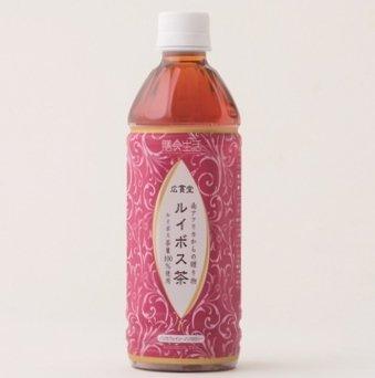 広貫堂『ルイボス茶』