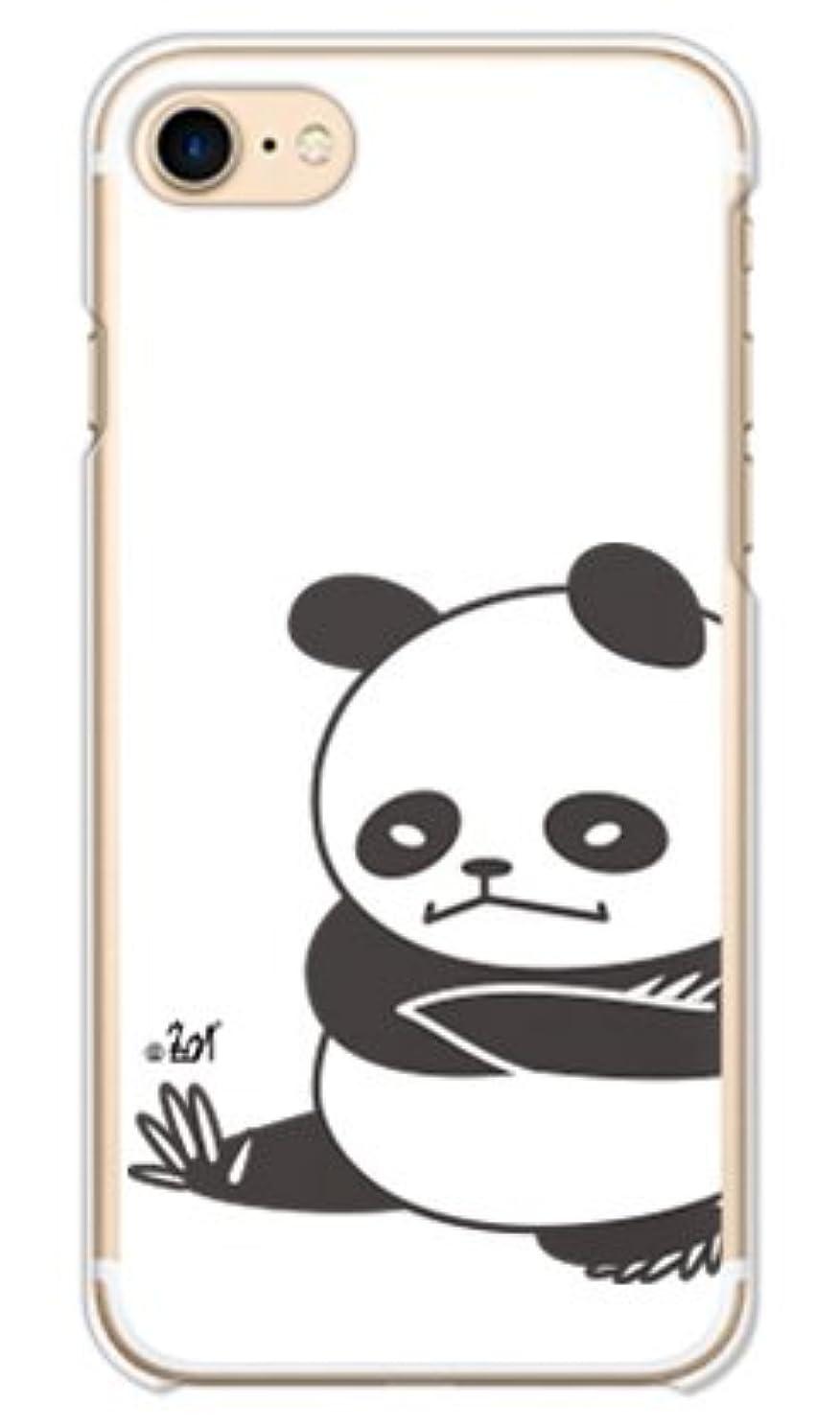腐食するベテラン予算ガールズネオ apple iPod touch 第7世代 ケース (ウチュウ犬「パンダ?コサックダンス」) Apple iPodtouch7-PC-UCH-0013