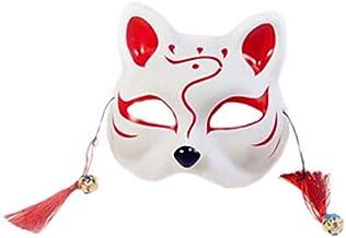 Máscara de Halloween, suministros para el rendimiento del día del niño Máscara facial de zorro hombres y mujeres media cara zorro y zorro de viento pintados a mano pintados a mano anime cat face c