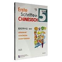 当代中文(缅甸语版)(练习册)
