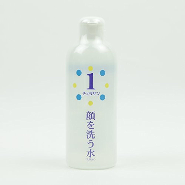 矛盾壁良心的チュラサン1 【顔を洗う水】 250ml