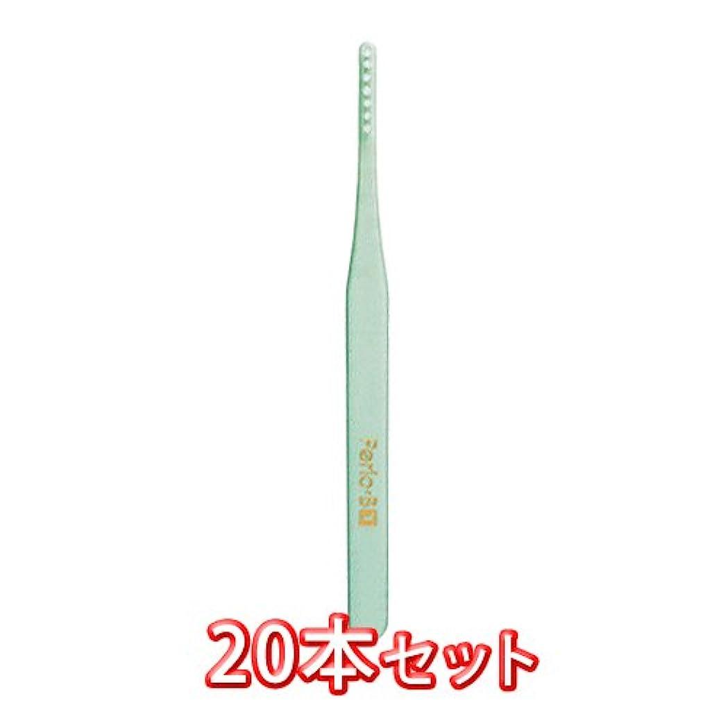 一次温かい専門知識サンスター ペリオ歯ブラシ 20本入 ぺリオB1
