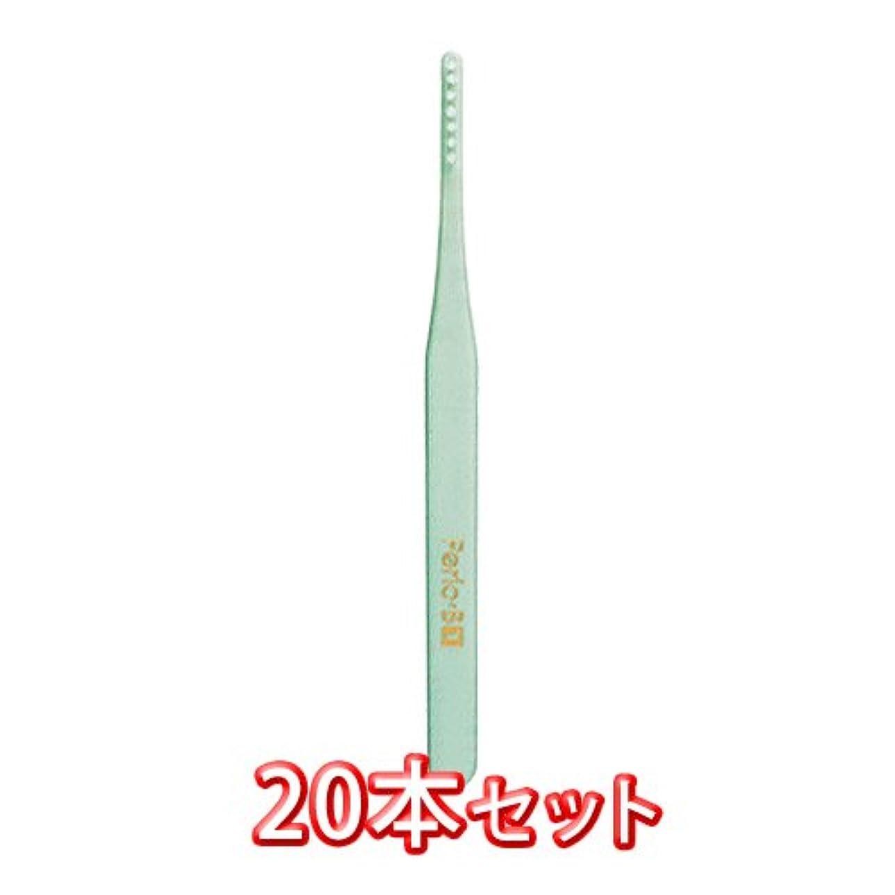 ライブとても多くのハグサンスター ペリオ歯ブラシ 20本入 ぺリオB1