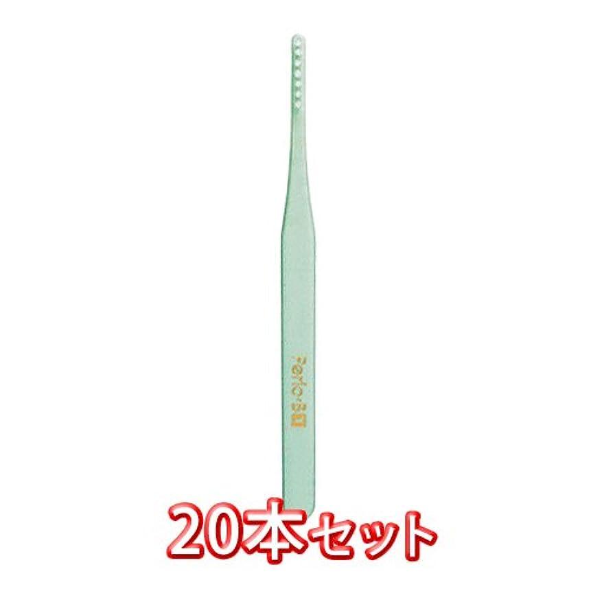 神学校レモン医療のサンスター ペリオ歯ブラシ 20本入 ぺリオB1