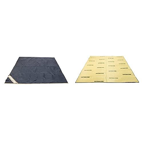 キャプテンスタッグ(CAPTAIN STAG) テント フロア マット 床 シート 保温M-3305 & キャンピングフロアマット260×260cm M-3306【セット買い】