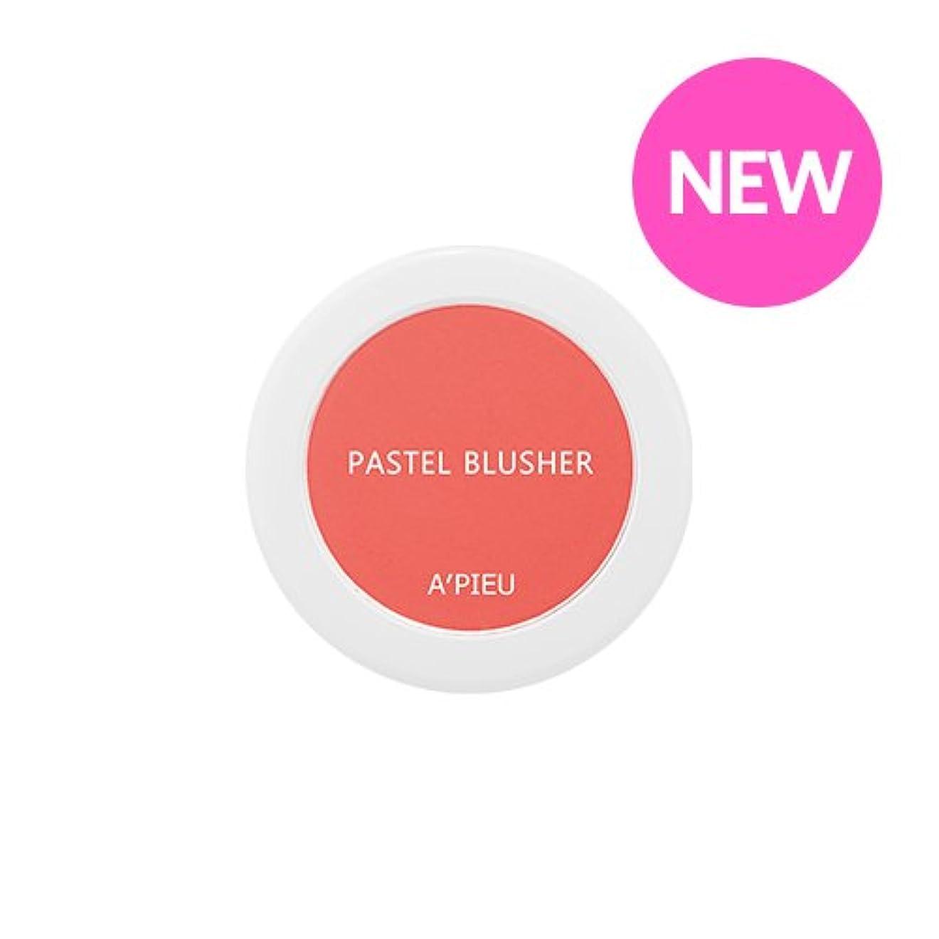 天皇後ろ、背後、背面(部主張するアピュ[APIEU] Pastel Blusher パステル ブラッシャー (RD01) [並行輸入品]