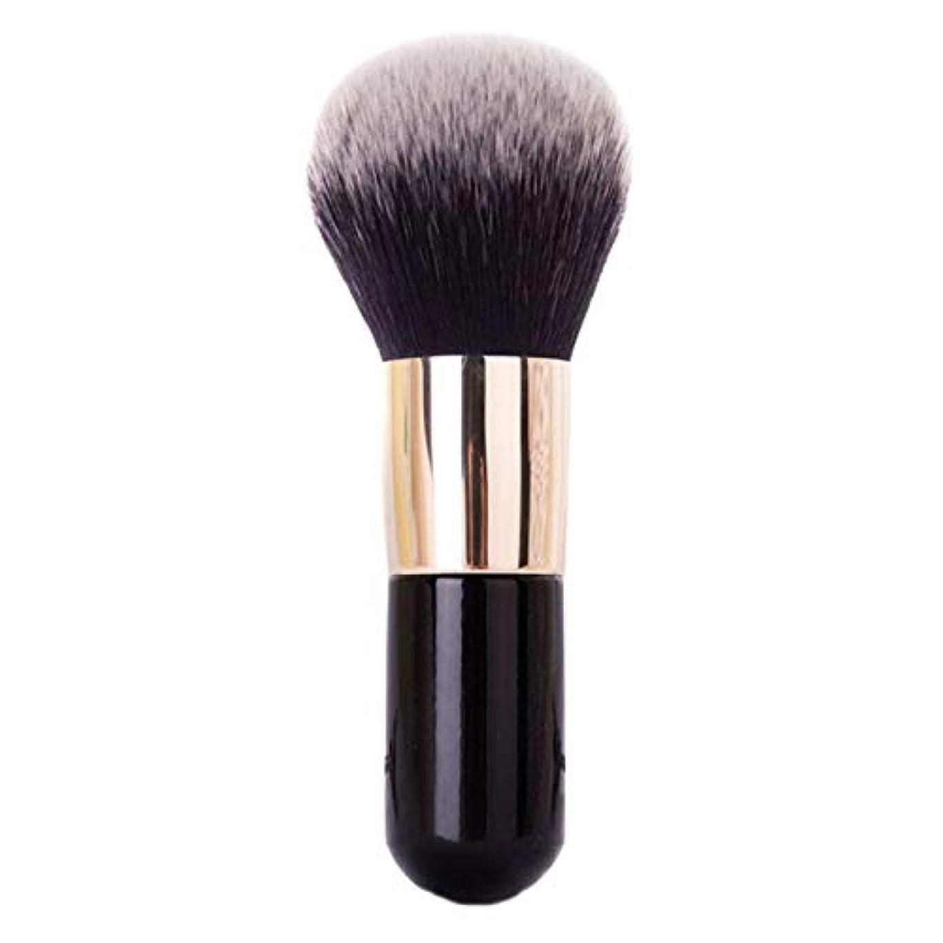 SODIAL ビッグサイズ化粧ブラシ 美容パウダーフェイスブラッシュブラシ プロフェッショナル大化粧品 ソフトファンデーションメイクアップツール