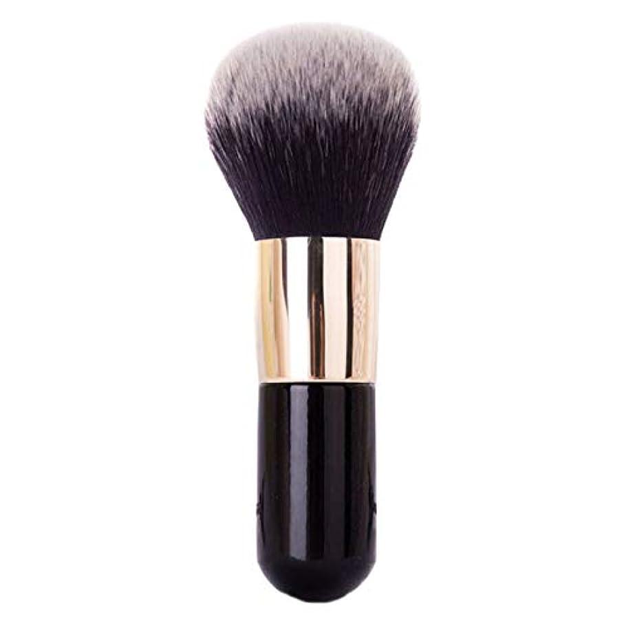 役割ビルダーコミュニティSODIAL ビッグサイズ化粧ブラシ 美容パウダーフェイスブラッシュブラシ プロフェッショナル大化粧品 ソフトファンデーションメイクアップツール
