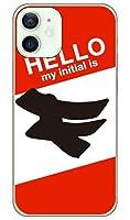 [iPhone 12 mini/Apple専用] Coverfull スマートフォンケース Cf LTD ハローイニシャル F レッド (クリア) 3AP2MN-PCCL-152-MC50