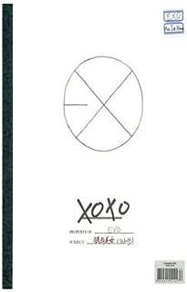 EXO Vol.1 XOXO HUG Version 1st Album CD K-POP Sealed w/Photo Card
