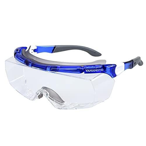 山本光学 YAMAMOTO SN-770 オーバーグラス 保護めがね 上部クッションバー&ノーズパッド付き 眼鏡併用可 ブルー PET-AF(両面ハードコートくもり止め) 日本製 JIS 紫外線カット