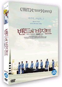 Movie DVD - The Band¡¯s Visit (Region code : all) (Korea Edition)