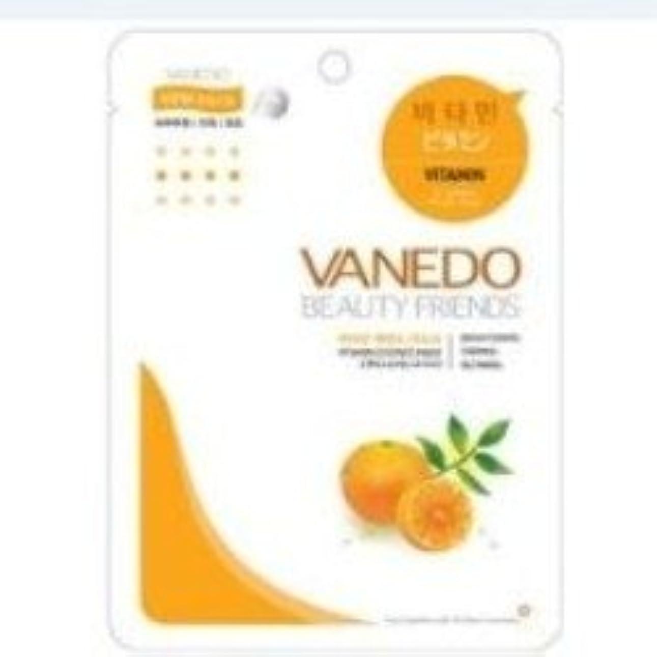 貫通する画像ハウジングVANEDO(バネド) エッセンスマスクシートパック <1種類x10枚セット>(ビタミン)