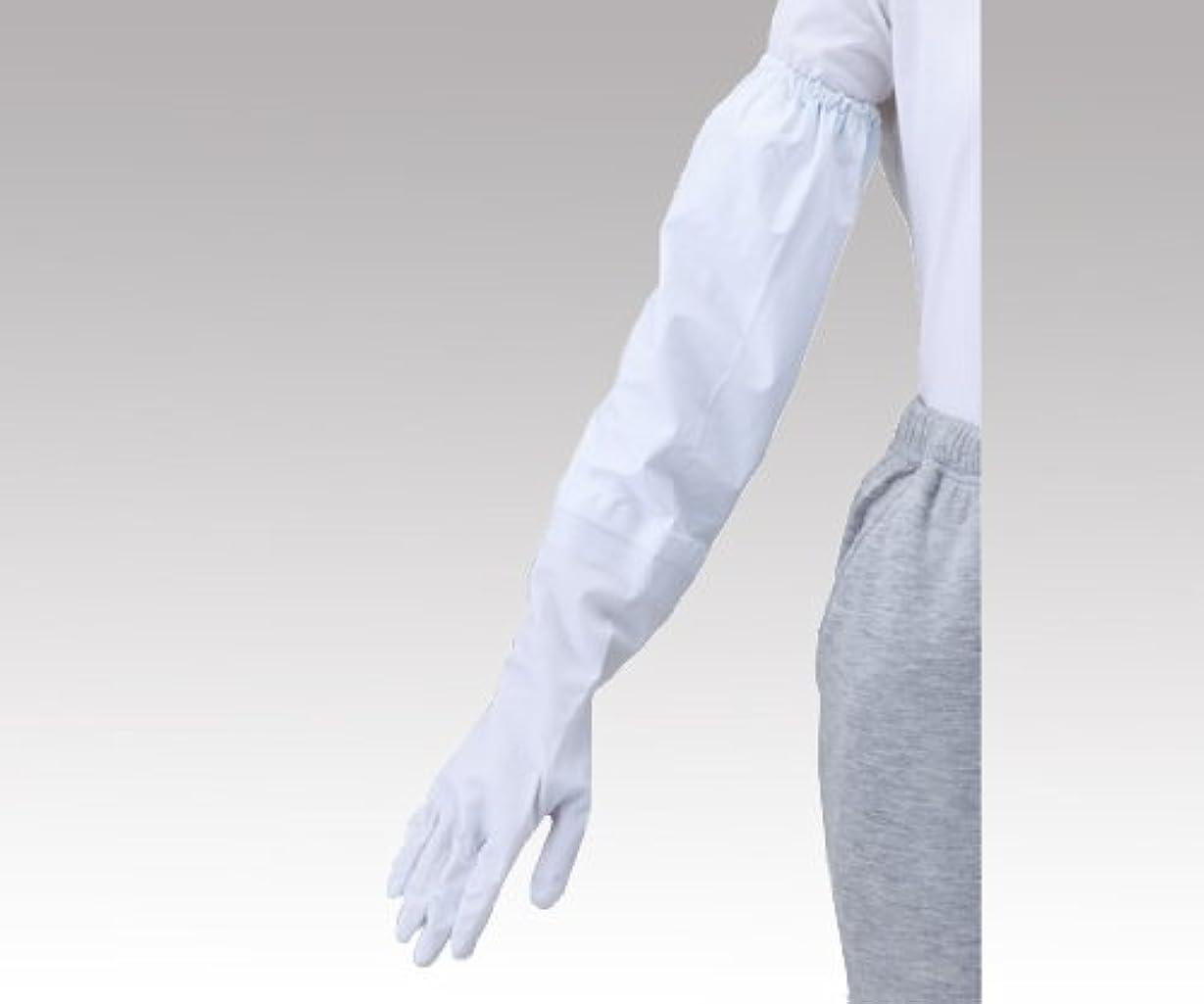 ペレット端末バングラデシュ腕カバー付き手袋 No.240 M (8-4358-01)