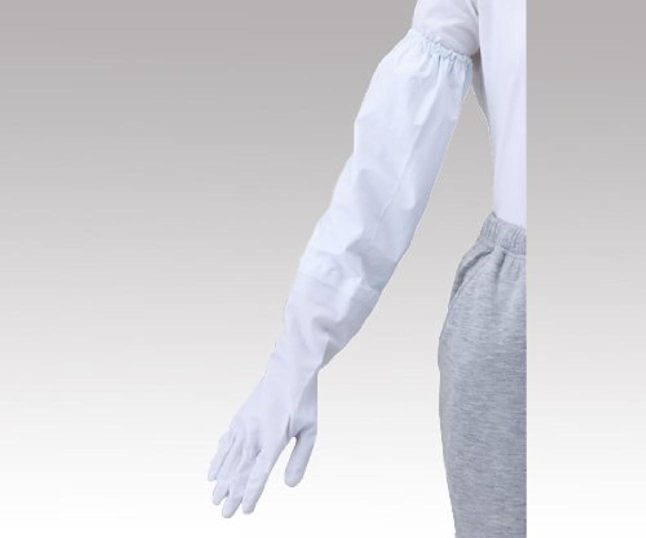 給料収縮パンチ腕カバー付き手袋 No.240 L (8-4358-02)