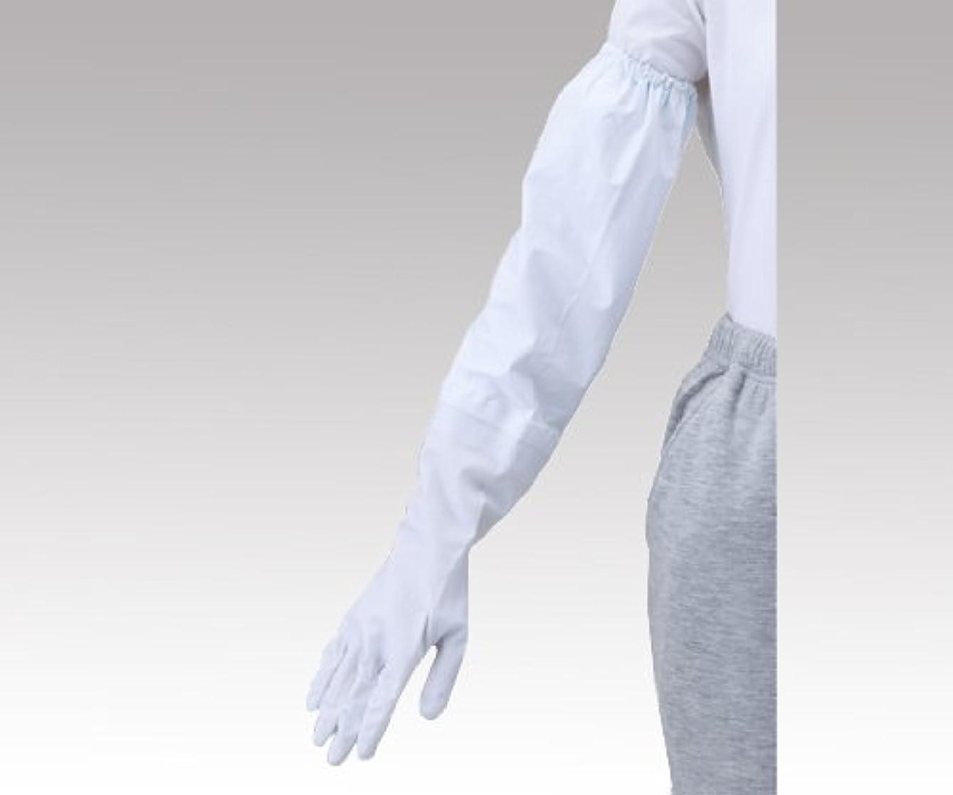 十一しつけ飲料腕カバー付き手袋 No.240 L (8-4358-02)