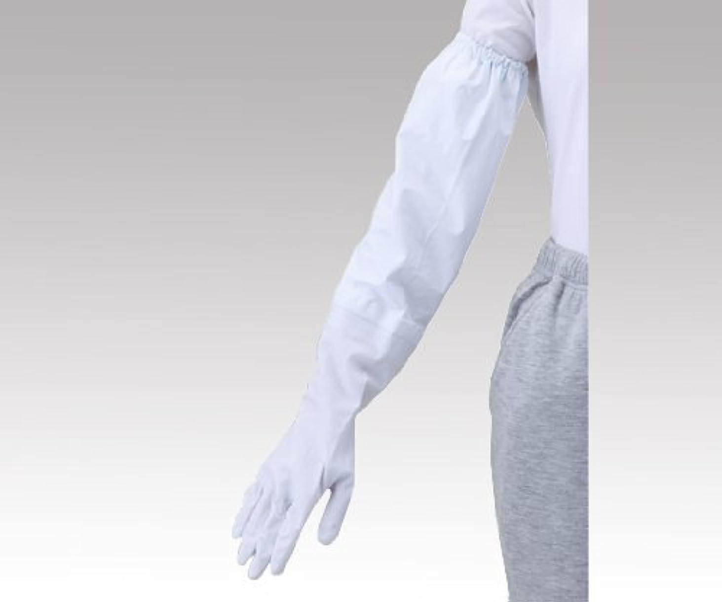 チョーク必要とする独立腕カバー付き手袋 No.240 M (8-4358-01)