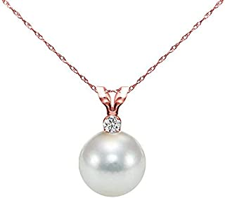 14k Gold Single 7-7.5mm White Cultured Freshwater Pearl and Diamond Pendant Necklace (G-H, SI1-SI2) - Choice of Gold Color and Diamond Size
