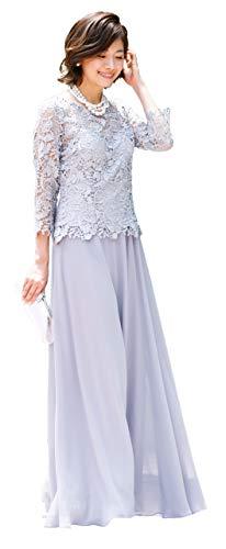 [アールズガウン]ロングドレス 結婚式 母親 大きいサイズ フォーマル 衣装 レディース 親族 長袖 袖あり パーティ シフォン ベルト付き エレガント FD-210039 (4L, ライトグレー)