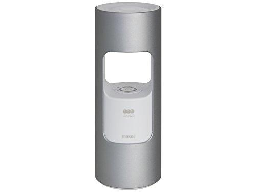 maxell(マクセル)『除菌消臭器オゾネオ(MXAP-AR201)』