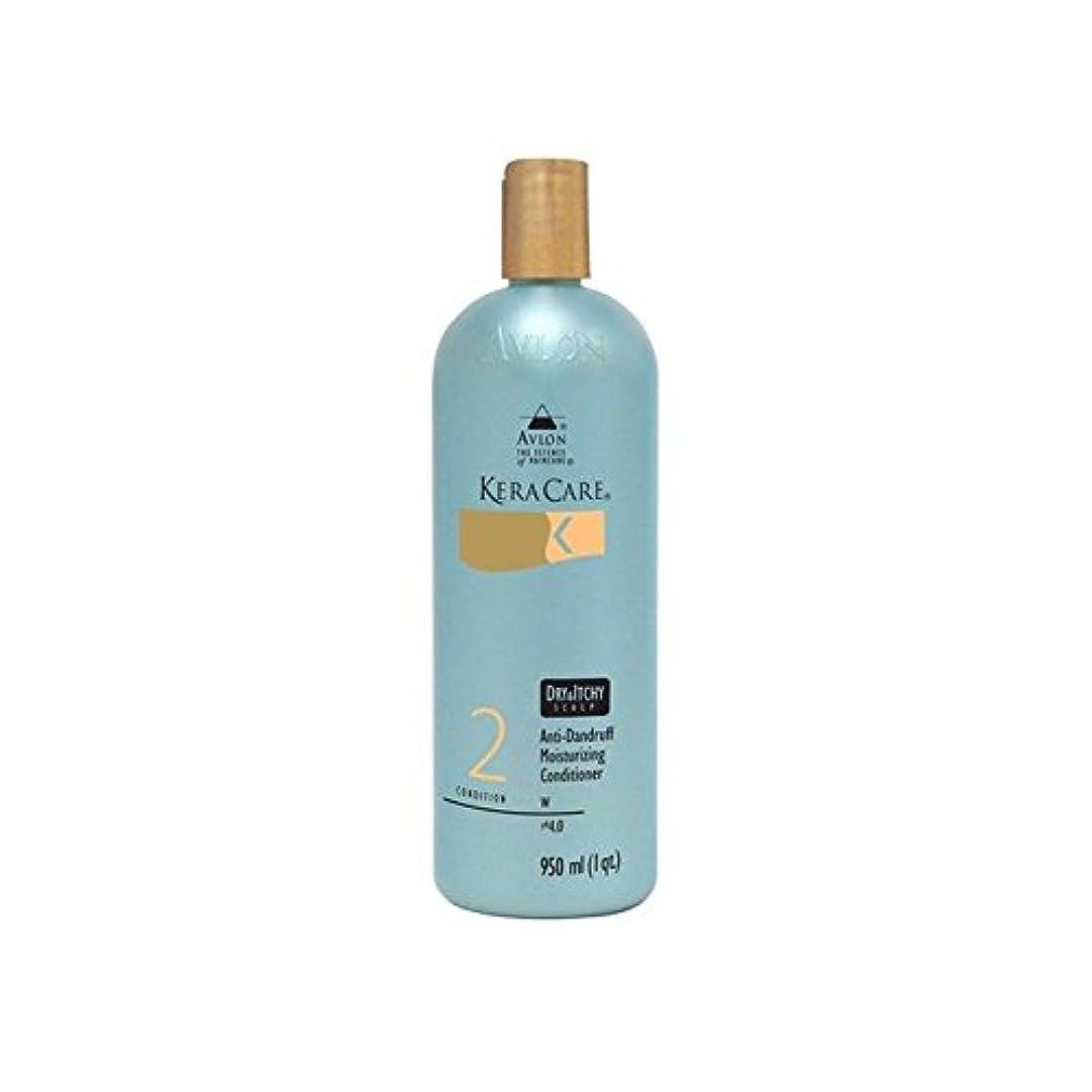 覆すラグ免除するKeracare Dry And Itchy Scalp Moisturizing Conditioner (950ml) - 乾燥やかゆみ頭皮の保湿コンディショナー(950ミリリットル) [並行輸入品]