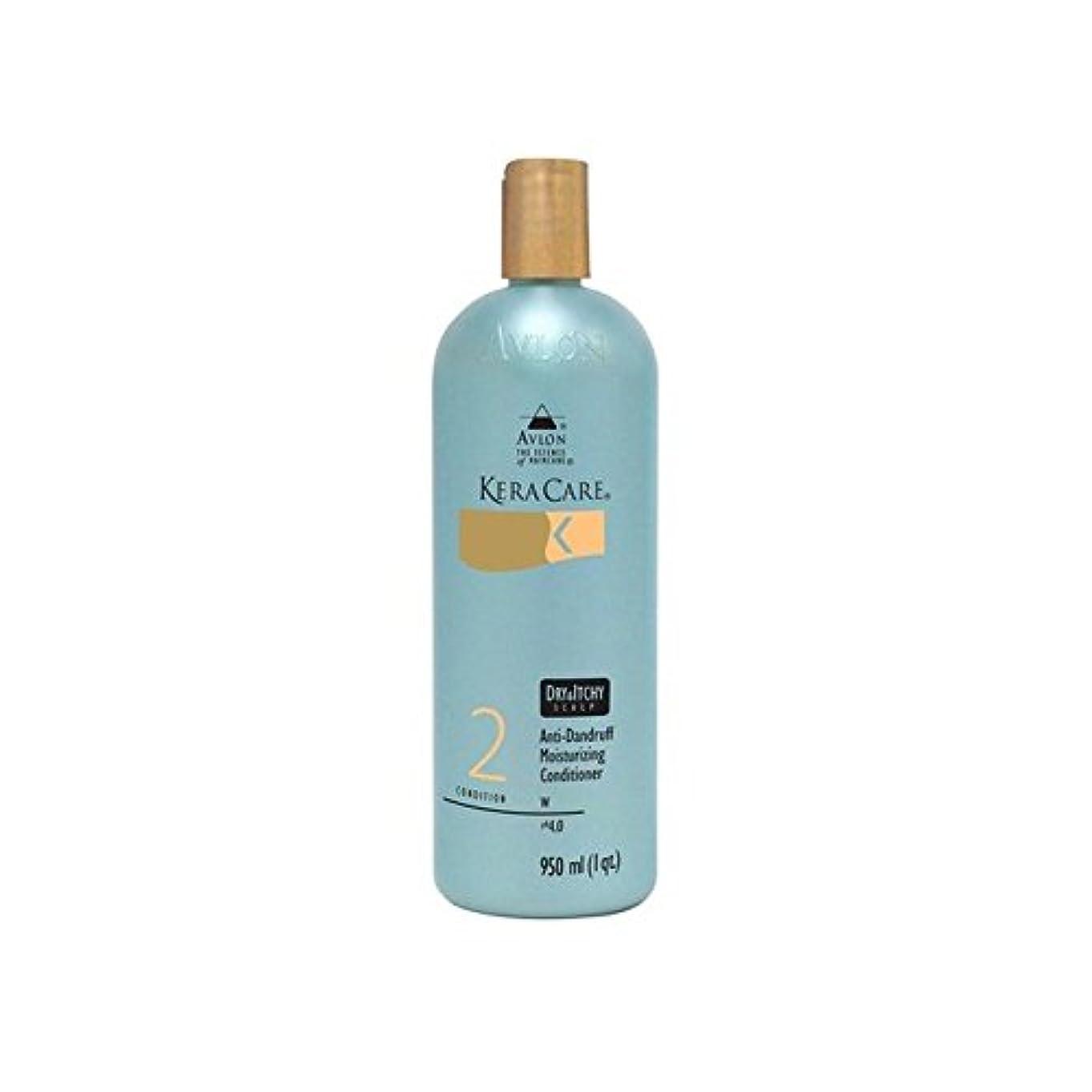 アンタゴニストラジエーター疎外Keracare Dry And Itchy Scalp Moisturizing Conditioner (950ml) (Pack of 6) - 乾燥やかゆみ頭皮の保湿コンディショナー(950ミリリットル) x6 [並行輸入品]