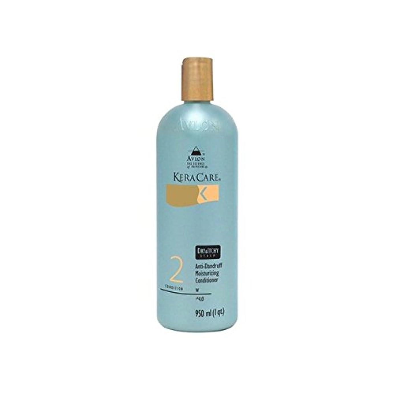 スペルペチコートショップKeracare Dry And Itchy Scalp Moisturizing Conditioner (950ml) - 乾燥やかゆみ頭皮の保湿コンディショナー(950ミリリットル) [並行輸入品]