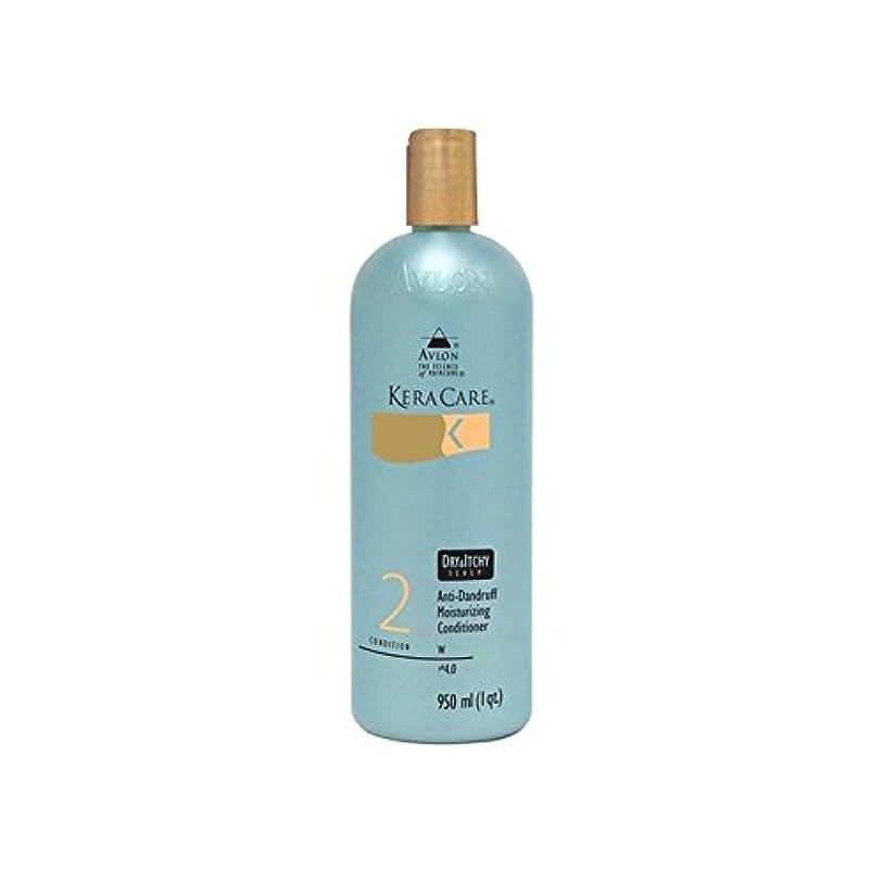 免疫するビート論争的Keracare Dry And Itchy Scalp Moisturizing Conditioner (950ml) (Pack of 6) - 乾燥やかゆみ頭皮の保湿コンディショナー(950ミリリットル) x6 [並行輸入品]