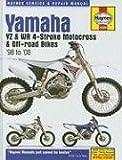 HM Yamaha YZ WR 4 98-08 (Motorcycle Repair Manual)