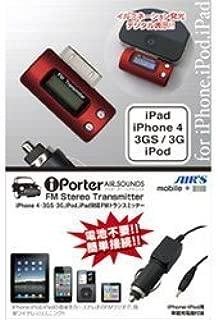 エアージェイ iPorter airsounds FMトランスミッター iPhone4S/4/3GS/3G iPod対応 レッド HA-FTPRD