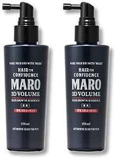 《セット販売》 ストーリア MARO マーロ 薬用育毛 3Dエッセンス (150mL)×2個セット 【医薬部外品】
