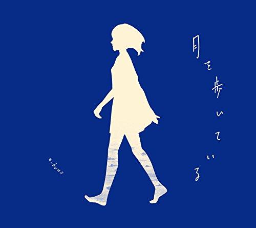 【メリュー/n-buna feat. 初音ミク】歌詞の意味を解釈!君が笑った真意とは?辛い心情に迫るの画像