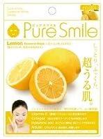 【10個セット】エッセンスマスク レモン 1枚入