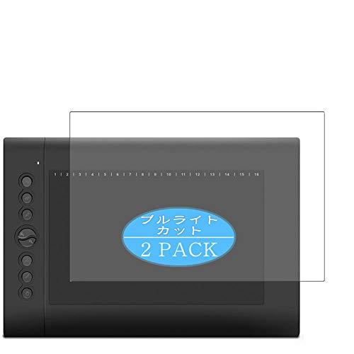 VacFun 2 Pezzi Anti Luce Blu Pellicola Protettiva, Compatibile con HUION H610PRO / H610 PRO Pen Tablet (Non Vetro Temperato) Protezioni Schermo Cover Custodia