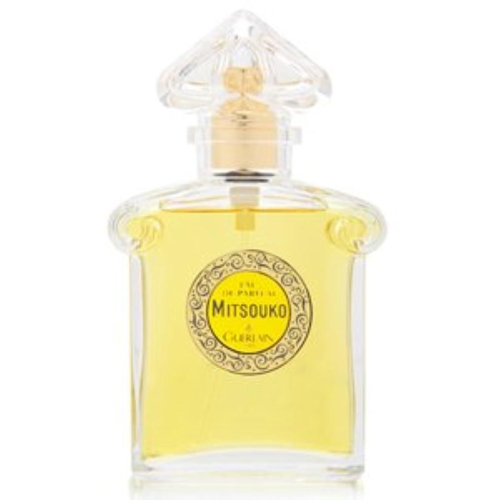 効能反映する気分【ゲラン 香水】ゲラン ミツコ 75ml EDP