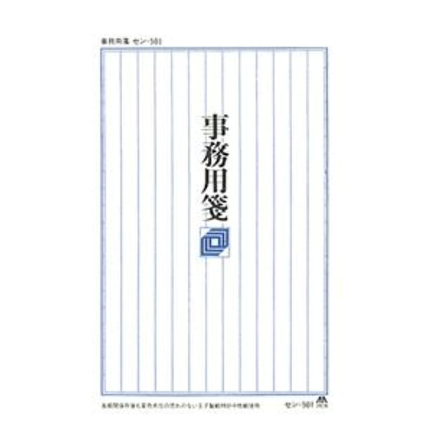 (業務用セット) アピカ 事務用箋 セン501 1冊入 【×10セット】