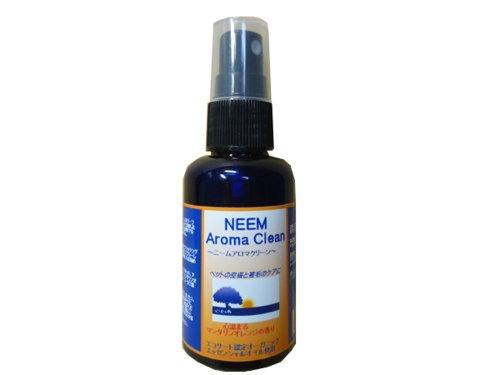 ニームアロマクリーン(マンダリンオレンジ) NEEM Aroma Clean 50ml 【BLOOM】【(ノミ・ダニ)駆除用と...