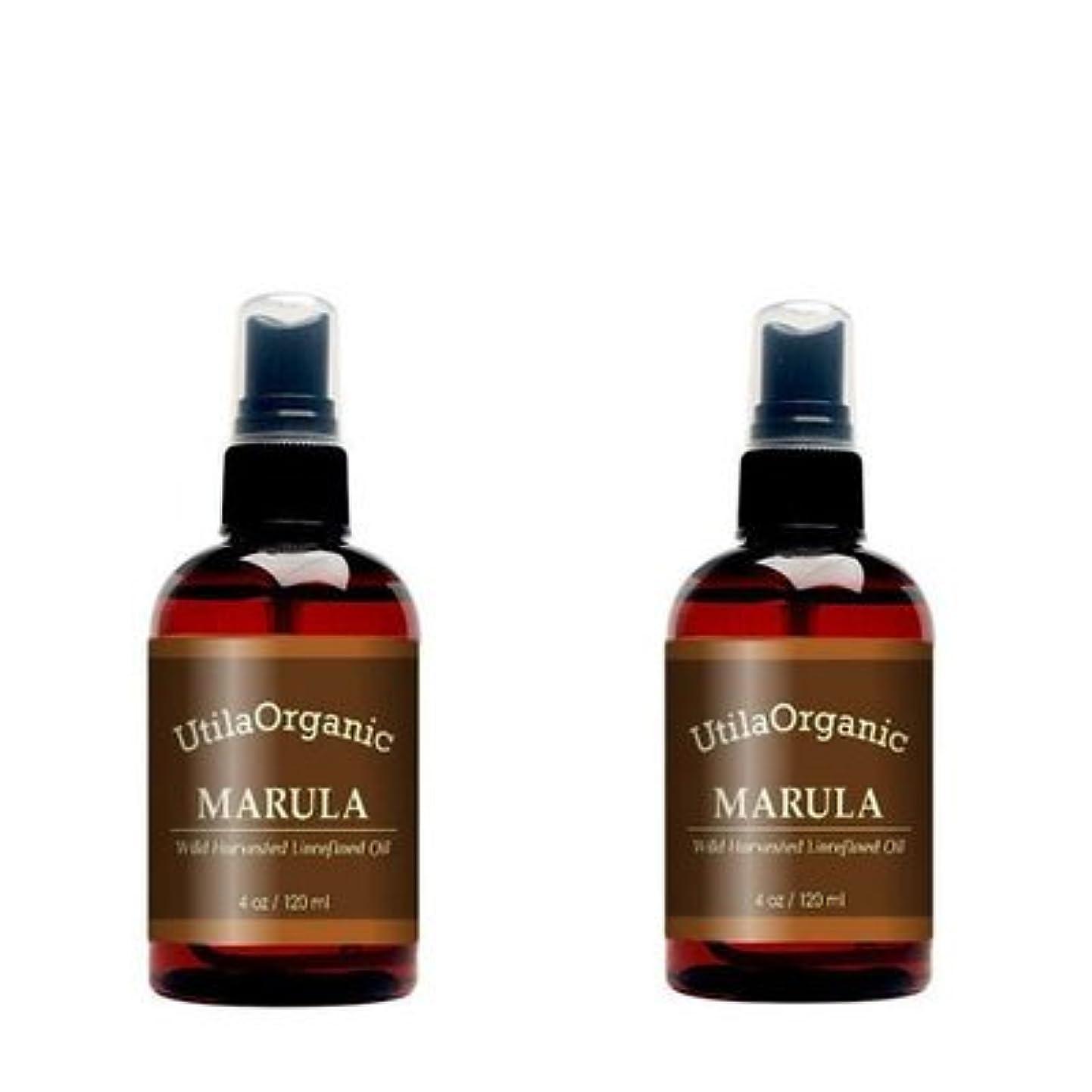 学んだ批判抜本的なお得な2本セット! 未精製 マルラオイル 120ml Marula Oil 100% pure【並行輸入品】