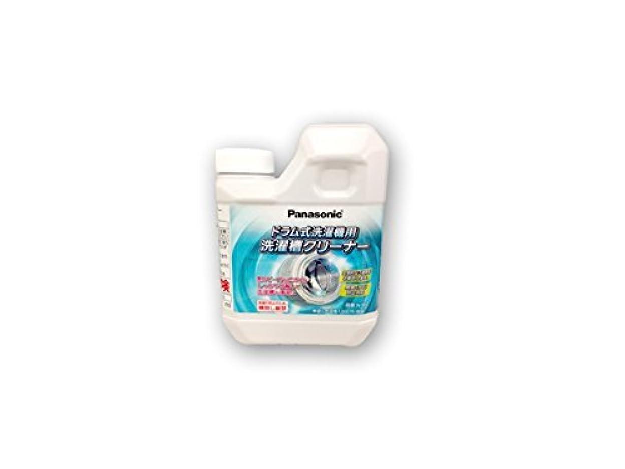 アクション無秩序ルビーパナソニック 洗濯槽クリーナー 【N-W2】 お手入れ用洗浄洗剤