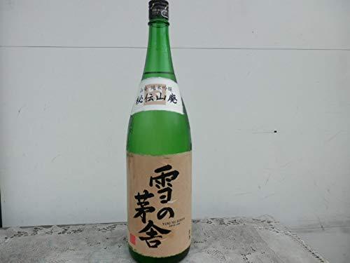 雪の茅舎 秘伝山廃純米吟醸酒 1.8L