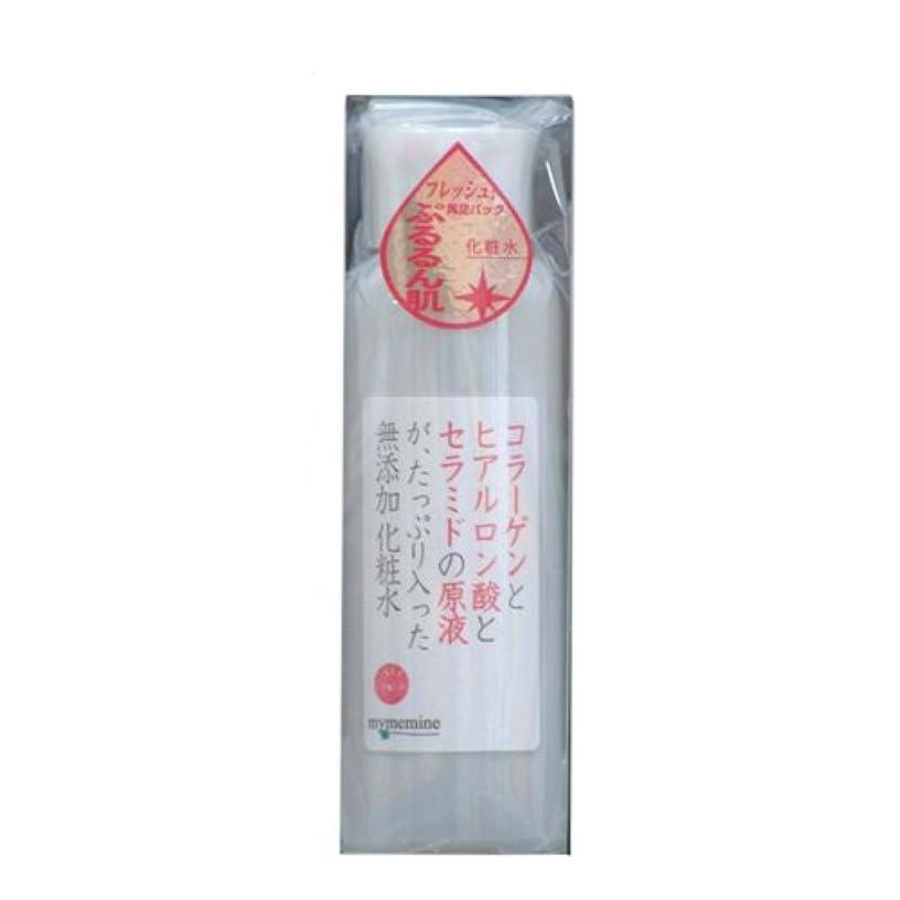 王朝インタフェーステニスマイミーマイン コラーゲンとヒアルロン酸とセラミドの原液が、たっぷり入った無添加化粧水