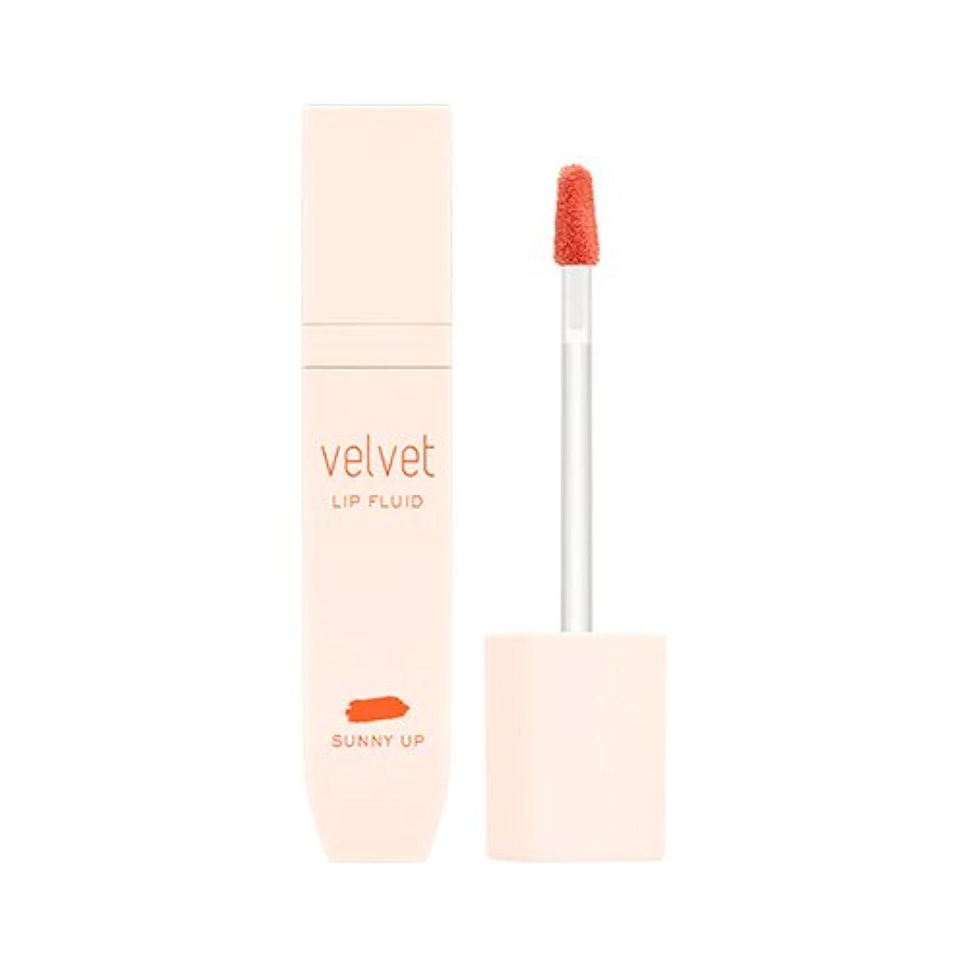 感じる失態悲しいことにMISSHA Velvet Lip Fluid #Sunny Up / ミシャ ベルベットリップフルイド #サニーアップ [並行輸入品]