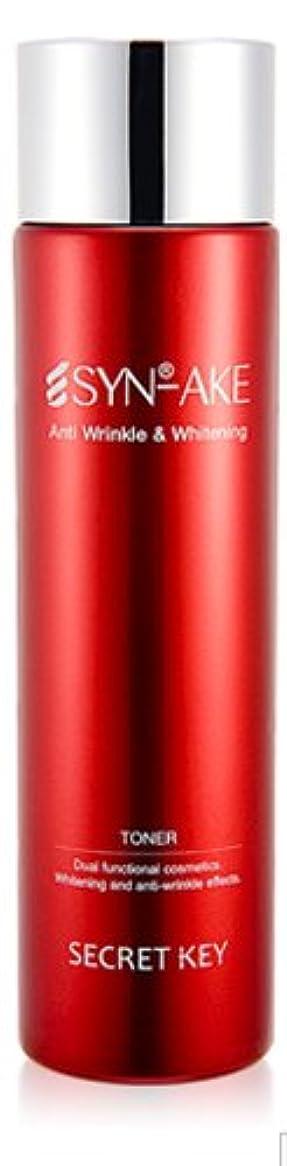 袋構築する出発SYN-AKE Anti Wrinkle & Whitening Toner(150ml)