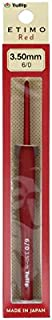 Tulip Etimo Crochet Rouge 3,5 mm