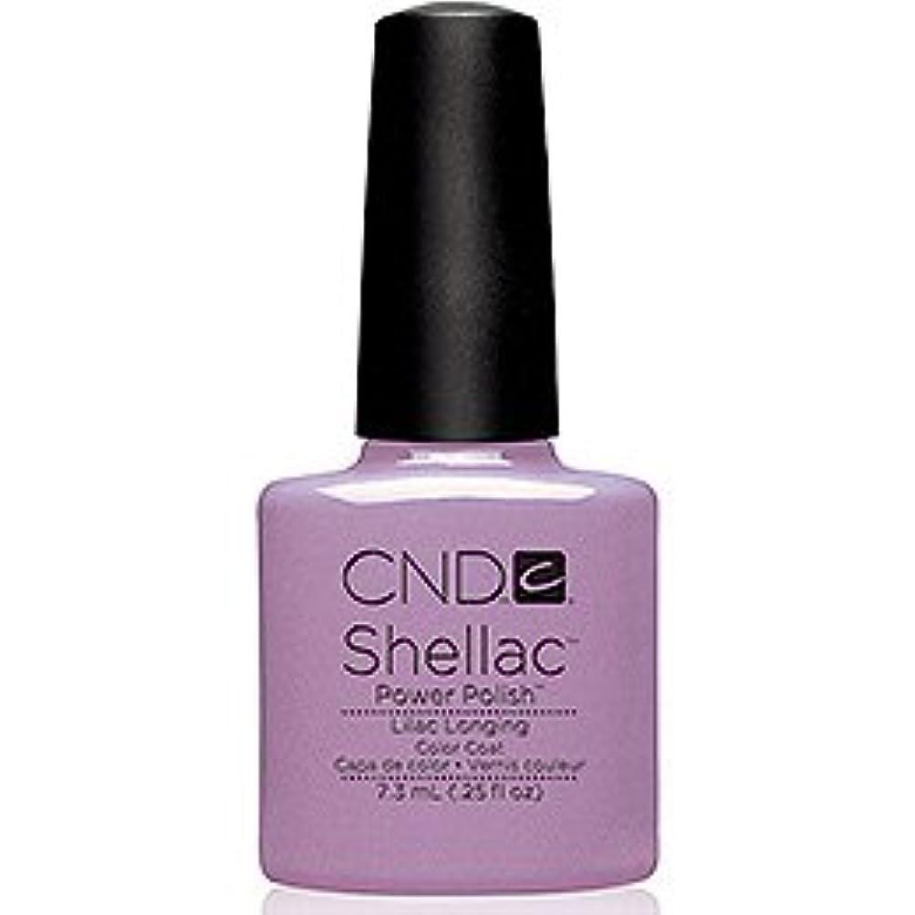 なにキャロライン部門CND シェラック UVカラーコート7.3ml 109 Lilac Longing