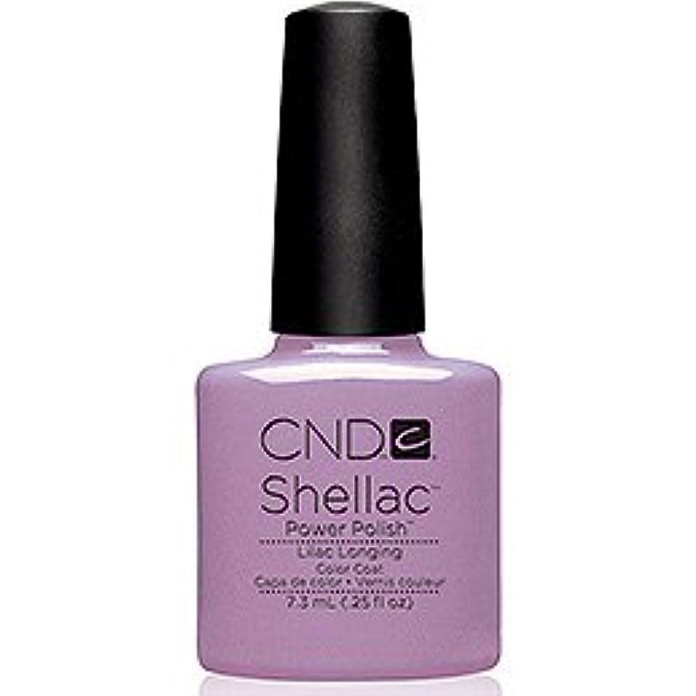 外向き放射性恐怖症CND シェラック UVカラーコート7.3ml 109 Lilac Longing