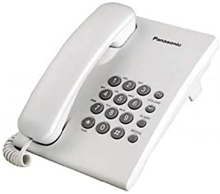 Panasonic Single Line Corded Integrated Telephone KX-TS500FX